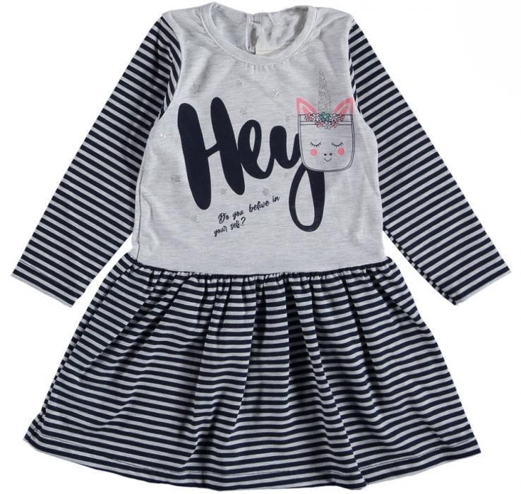 1300676 Платье для девочки рост (6-9-12-18 месяцев) Турция