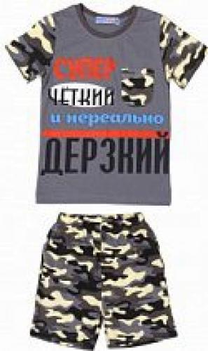 150099 Костюм для мальчика   рост (104-110-116-122-128) Узбекистан