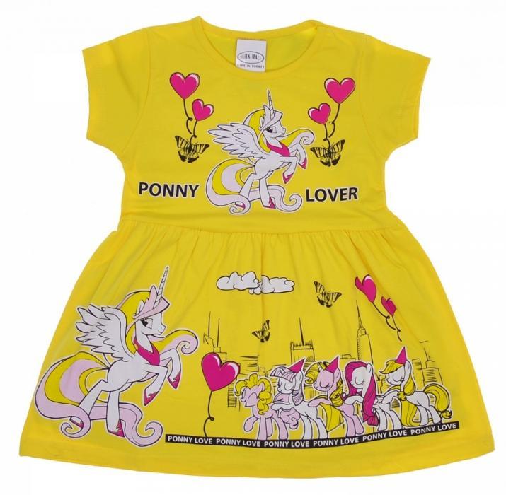 1800340 Платье для девочки рост (92-98-104-110-116) Турция