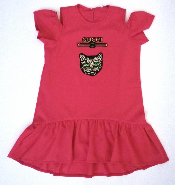 2200118 Платье  для девочки  рост  (116-122-128)
