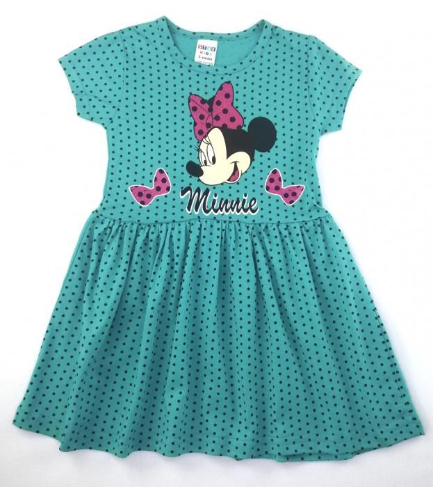 2200310 Платье для девочки рост (98-104-110-116-122) Узбекистан