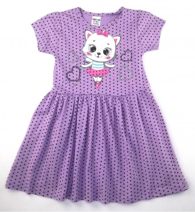 2200312 Платье для девочки рост (98-104-110-116-122) Узбекистан