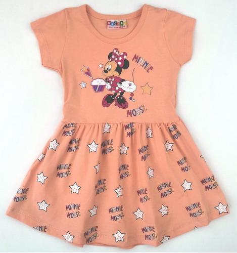 1200334 Платье для девочки рост (86-92-104-116) Турция