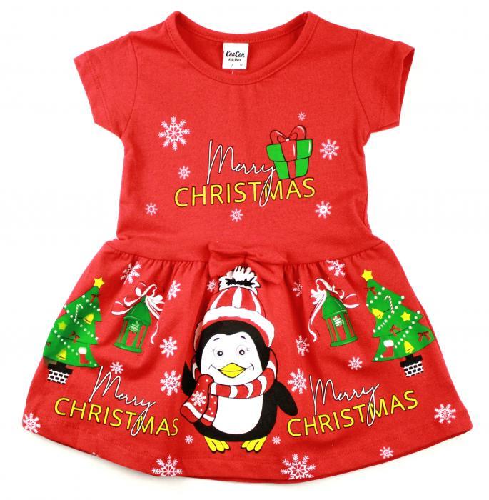 1700296 Платье для девочки рост (86-92-98-104-110) Турция