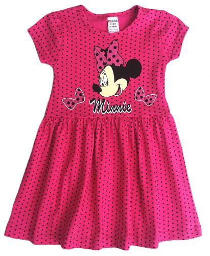 2200311 Платье для девочки рост (98-104-110-116-122) Узбекистан