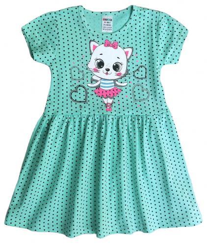 2200313 Платье для девочки рост (98-104-110-116-122) Узбекистан